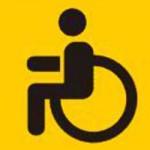 Перила и поручни для инвалидов — основные требования для установки