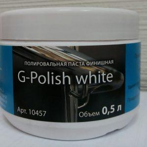 Паста полировальная G-Polish (white) 0,5л