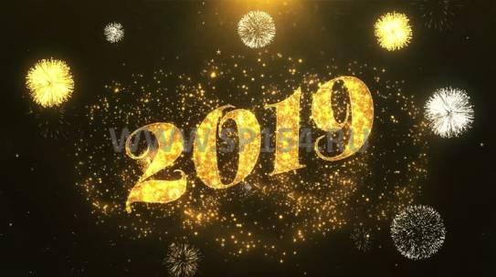 График работы в новогодние праздники 2019